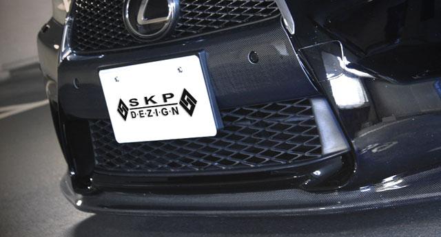 Lexus GS Carbon Fiber Front Bumper Cover