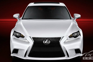 2014 Lexus IS Leak