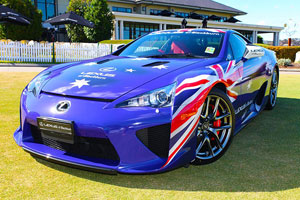 lexus lfa wrapped in australian flag. Black Bedroom Furniture Sets. Home Design Ideas