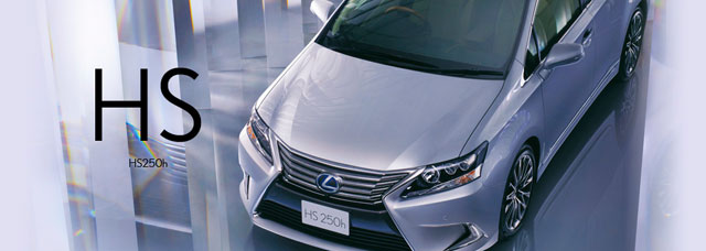 Japan-Only Lexus HS 250h