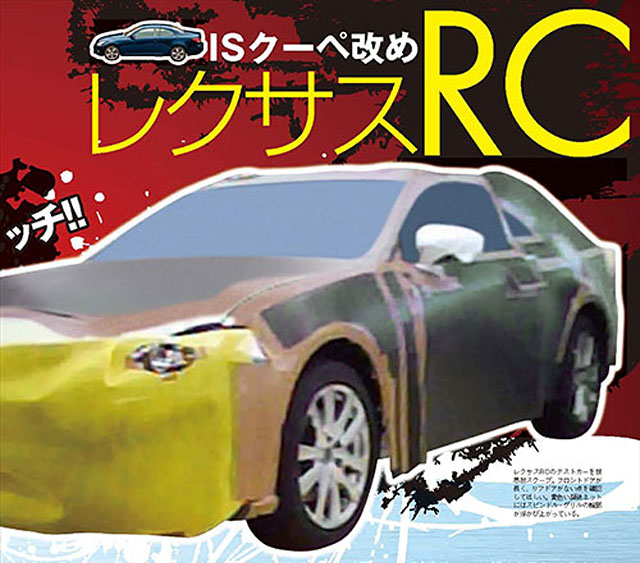 Leuxs RC Coupe Spyshot