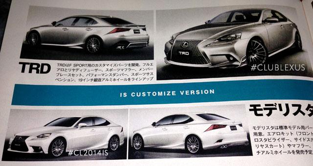 Lexus IS Modellista & TRD Body Kits