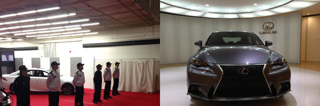 Lexus IS Starts Production