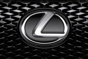 Lexus Logo Auto Express