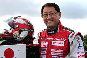 Lexus President Akio Toyoda