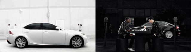 Lexus IS Commercial Color Shift