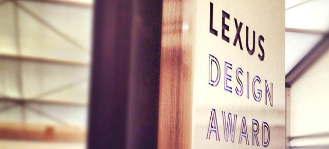 Lexus Design Award 2014