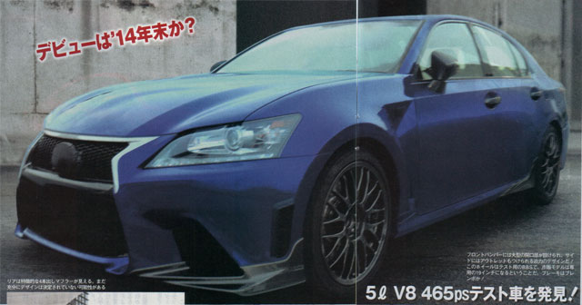 Lexus GS F Spotted in Japan
