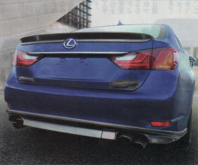 Lexus GS F Spotted Rear