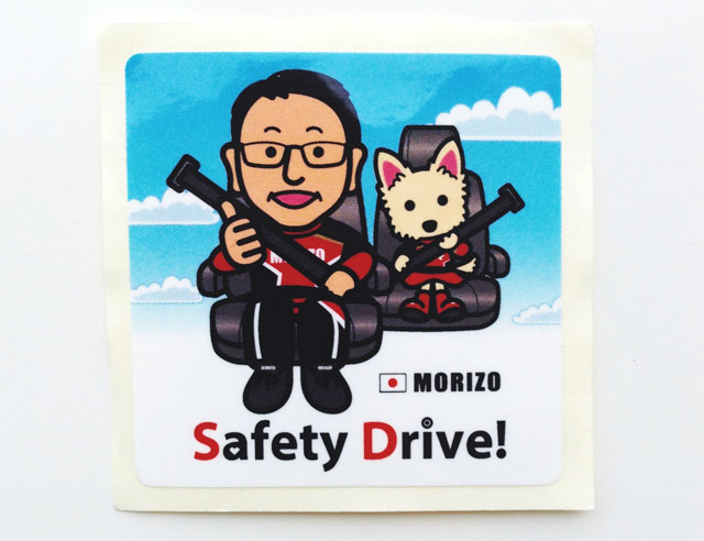 Lexus Akio Toyoda Sticker