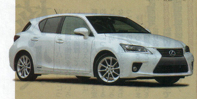 Lexus CT 2014 Refresh