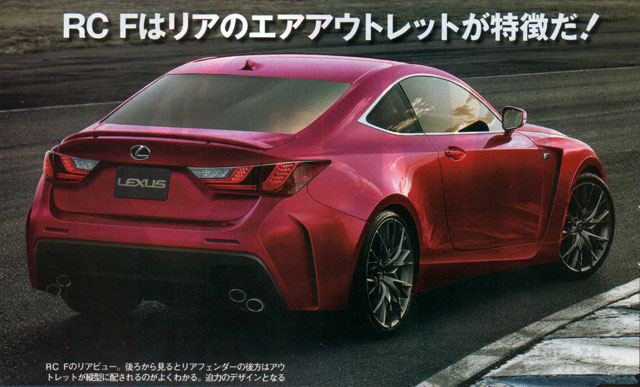 Lexus RC F Best Car Rear