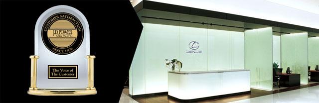 Lexus Japan J.D. Power