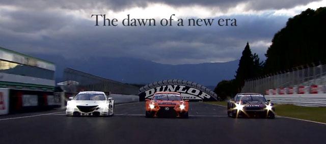 Lexus RC Racecar SuperGT