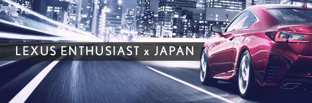 Lexus Enthusiast x Japan