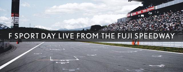 Lexus Fuji Speedway