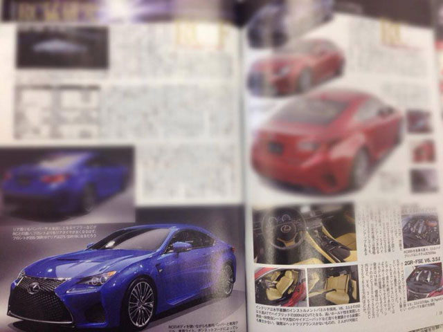 Lexus RC F Full Page