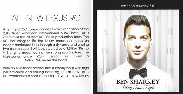 Lexus RC F Special Invitation