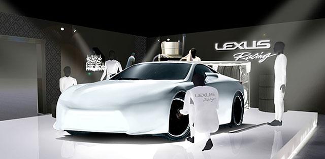 Lexus Tokyo Auto Salon