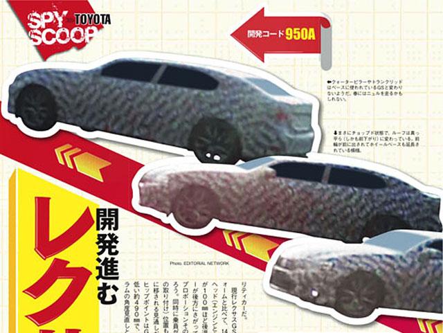 Lexus GS Four-Door Coupe