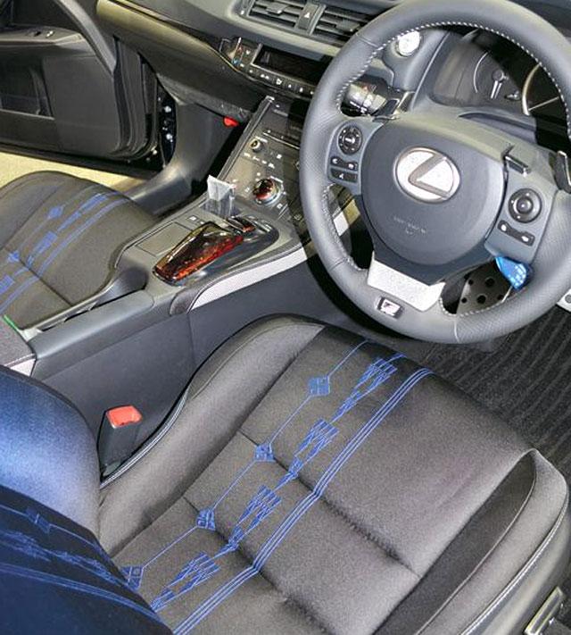 Lexus CT Customized Interior