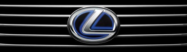 Lexus Logo Grille
