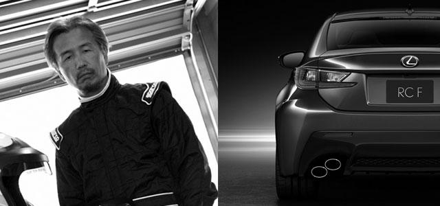 Lexus Chief Engineer Yaguchi RC F