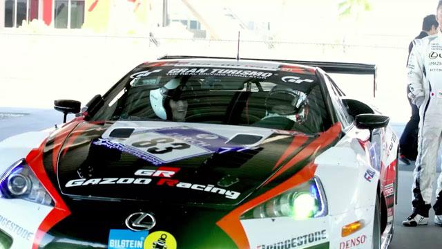 Lexus LFA Owner Ride