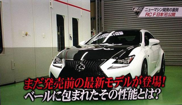 Lexus RC F Carbon Fiber Thumb