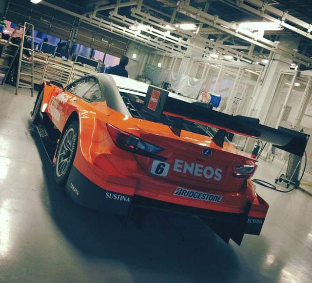 Lexus RC F GT500 ENEOS