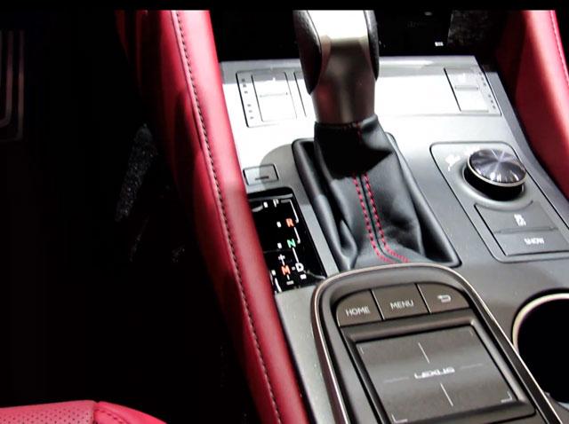 Lexus RTI Controller Large