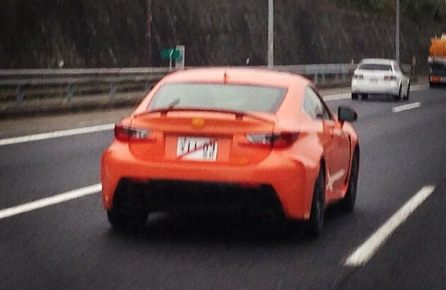 Lexus RC F New Orange
