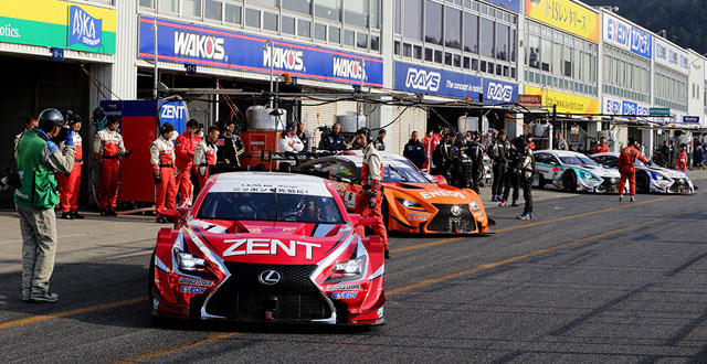 Lexus RC F Racing Weekend