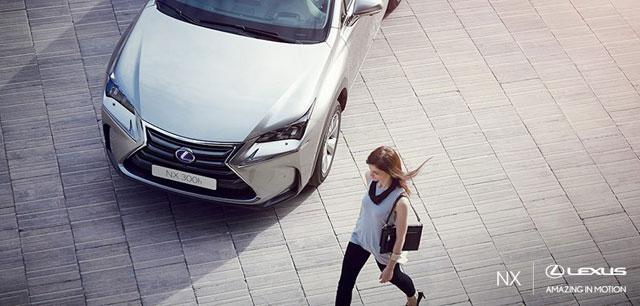 Lexus Europe NX Gallery