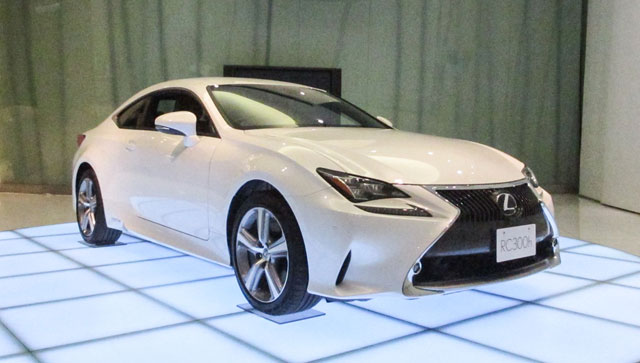 Lexus RC 300h in Starfire Pearl