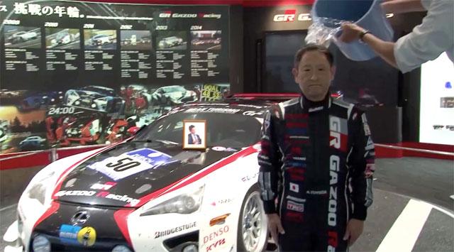 Lexus Akio Toyoda ALS Challenge