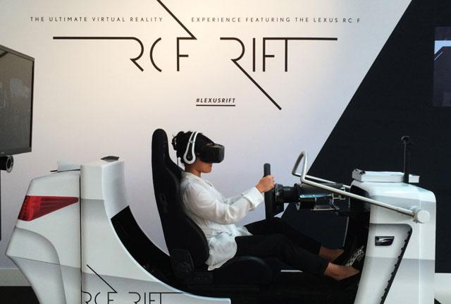 Lexus RC F Rift