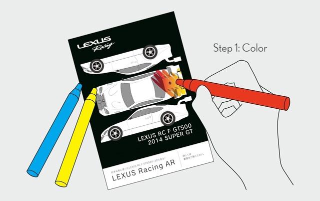 Lexus RC F Augmented 1