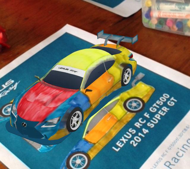 Lexus RC F Virtual KREW & Pepper