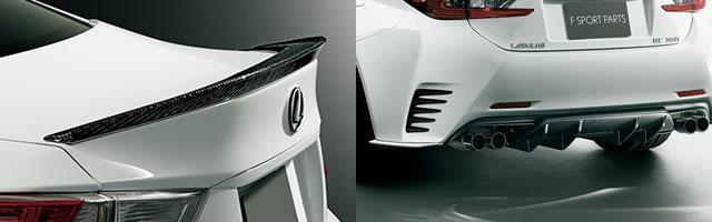 Lexus RC F SPORT Rear Spoiler