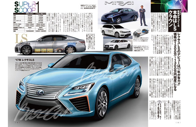 Lexus LS Fuel Cell Best Car Full Page