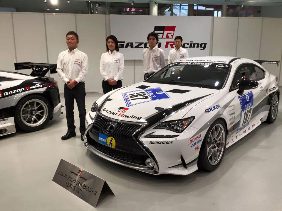 Lexus RC Racing Car
