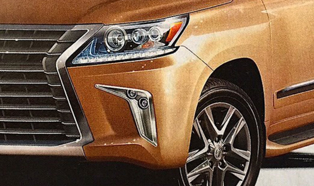 Lexus LX 2016 Update Closeup