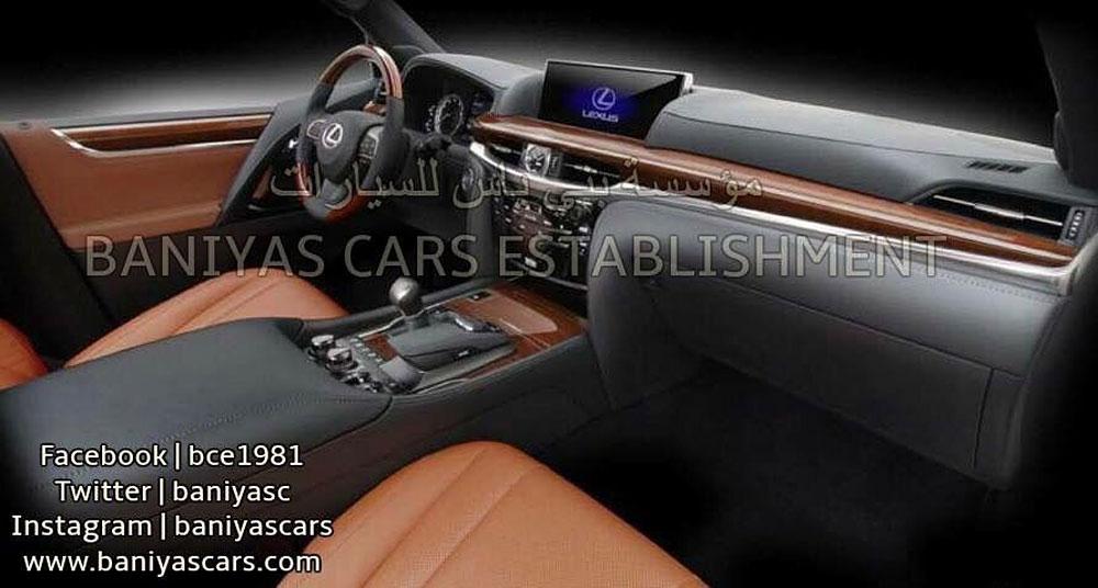 Lexus LX 570 2016 Interior