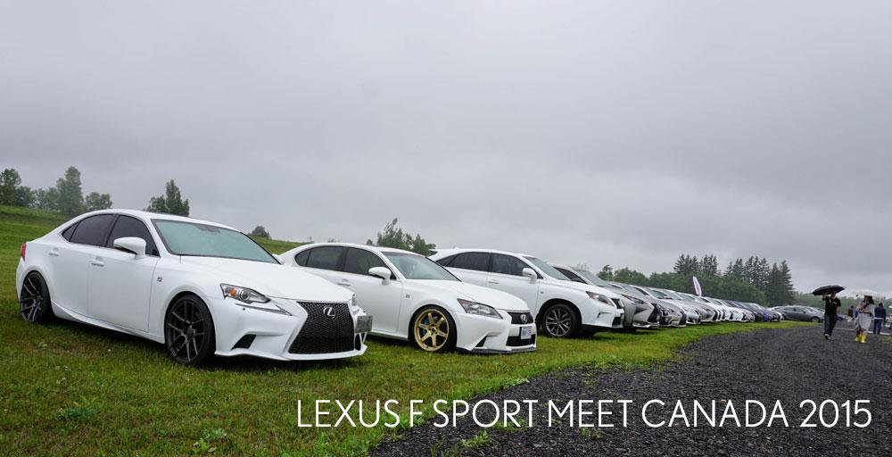 Lexus F SPORT Canada 2015