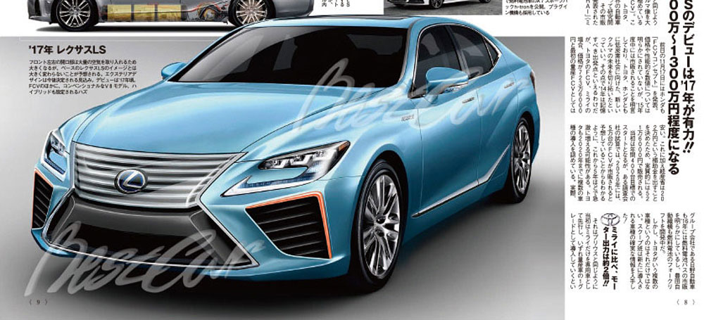Lexus LS Fuel Cell Vehicle