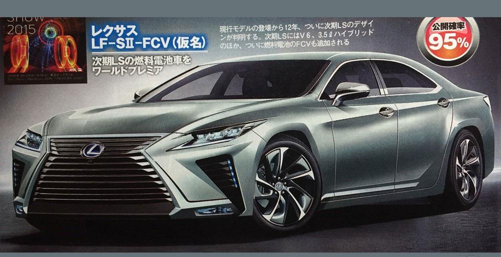 Lexus LS Concept Fuel Cell