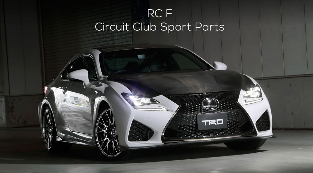 Lexus RC F CCS-P Kit