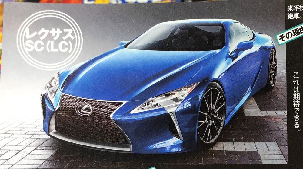 Lexus LC Rendering
