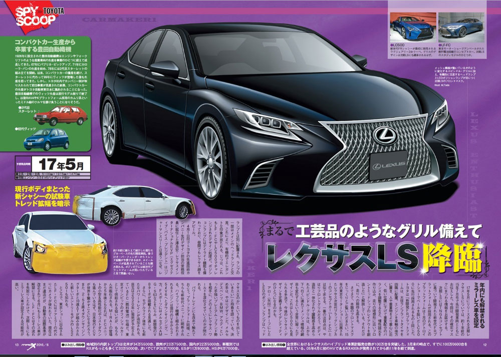 Lexus LS Next-Generation Full Page